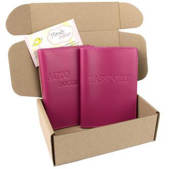 Подарочный набор №22 (малиновый): обложка на паспорт + обложка на права