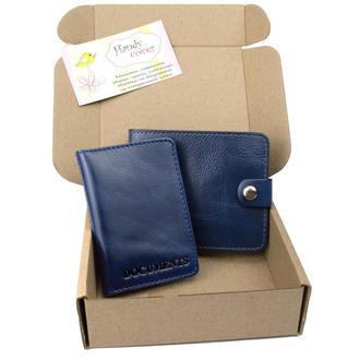 Подарочный набор №16 (синий): портмоне П1 + мини обложка на документы