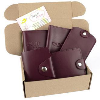 Подарочный набор №23 (бордовый): обложка на паспорт + на права + картхолдер + ключница + портмоне