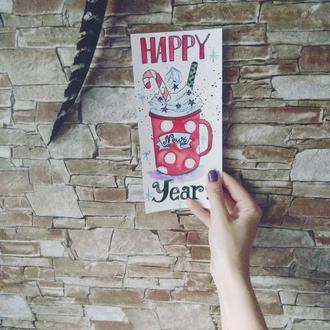 """Новорічна листівка """"Солодка чашка"""""""