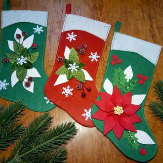 Новогодние сапожки или носочки