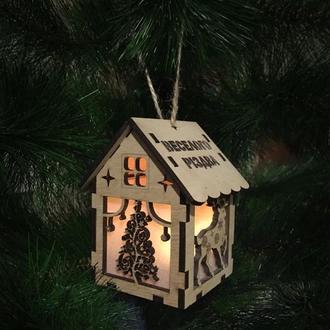 Рождественский домик - светильник
