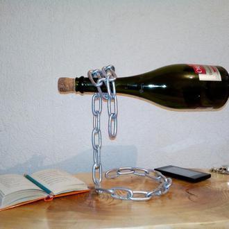 Подставка-держатель для для бутылки вина или коньяка