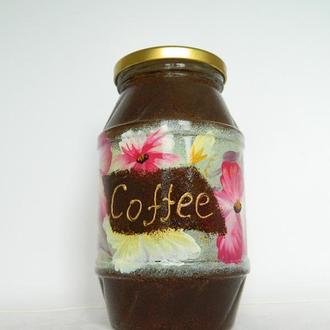 Банка для кофе стеклянная