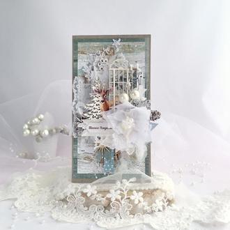 Открытка новогодняя С рождеством