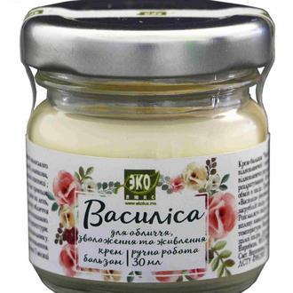 крем-бальзам Василиса, для лица, нормальная и сухая кожа