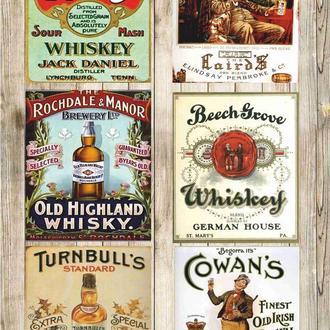 Декупажная карта Виски Алкоголь Бренди Ром Кухня Винтаж 138V 55 г/м2, А4, 210Х290 мм