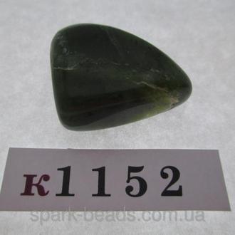 Натуральный камень к1152 (1). ЗМЕЕВИК (КОЛУМБИЯ)