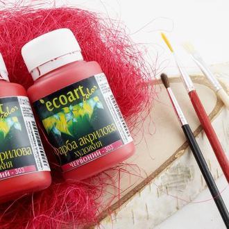 Краска акриловая художественная Красная50 мл
