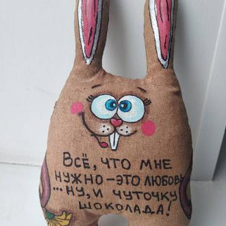 Кофейный заяц