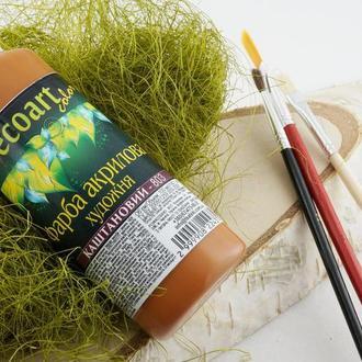Краска акриловая художественная Каштановый цвет 100 мл