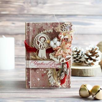 """Листівка """"Чарівного Різдва"""""""