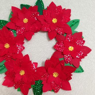 Рождественский новогодний венок из фетра Пуансеттия