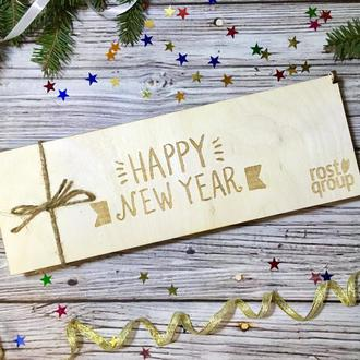 Набор деревянных игрушек Happy New year