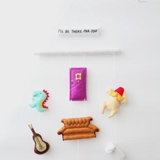 Мобіль ДРУЗІ. серіал друзі фан арт. мобіль для дітей та дорослих