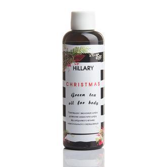 Натуральное масло CHRISTMAS Green tea oil for body