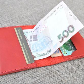 Красный мини кошелек из кожи KAR02-580