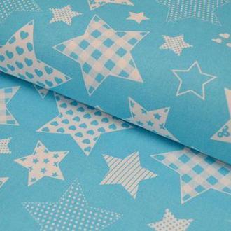 Ткань для квилтинга, пэчворка, лоскутного шитья, Бязь, звезды с рисунк. Цвет в ассортименте