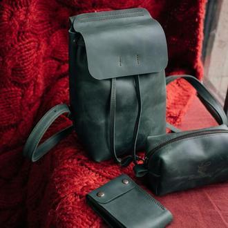 Набор кожаный, рюкзак женский, кошелек, косметичка, городской рюкзак, жіночий шкіряний комплект