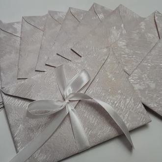 Конверты конверти