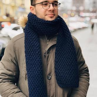 Большой синий мужской шарф