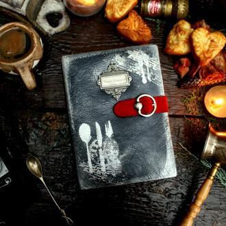 """Кулинарная книжка """"Иней"""""""