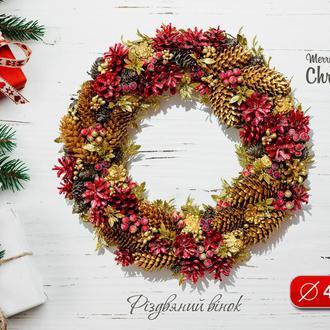"""Рождественский венок """"Изобилие"""""""