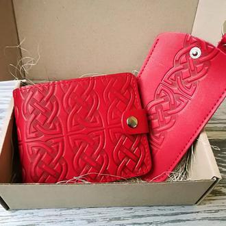 Подарочный набор из натуральной кожи  красный кельтский узел
