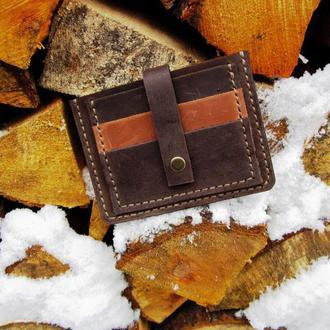 Міні-гаманець
