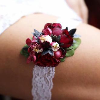 Свадебная подвязка на ногу бордо с ягодой