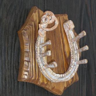 ключниця-підкова