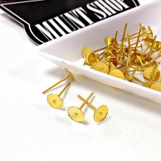 Основы-гвоздики  для серег золото