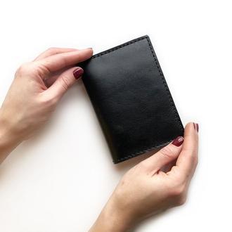Кожаная обложка-органайзер для паспорта
