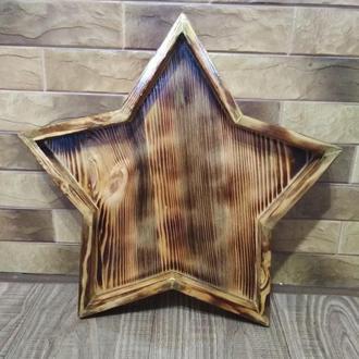 Поднос звезда