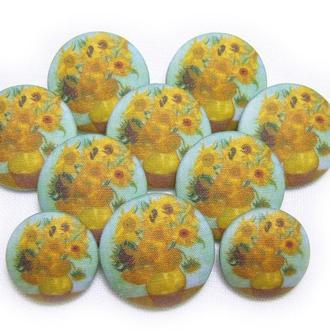 Ван Гог Подсолнухи пуговицы обтяжные для шитья