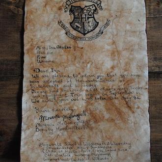 Лист з Гоґвортсу