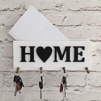 Ключница Home белая