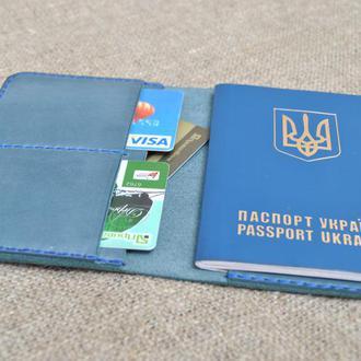 Синяя обложка для паспорта и карт из натуральной кожи P02-660+blue