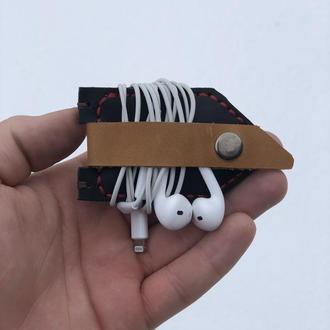 Органайзер для проводов, и наушников.