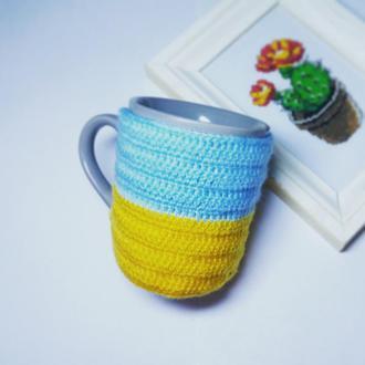 """Грелка на чашку"""" Флаг Украины """". Подарок на 14 и 23 февраля"""