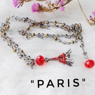 """Ожерелье  """"Paris"""""""
