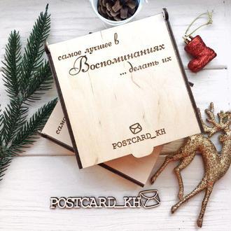 Подарочная коробочка с фото полароид