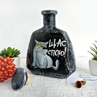 "Бутылка интерьерная ""Щас спою"""