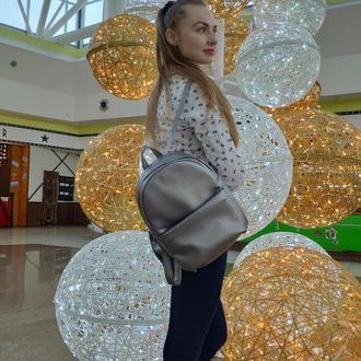 Молодёжный женский рюкзак тёмное-серебро для прогулок, учебы, спортзала