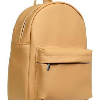 Стильный женский рюкзак беж для учебы, прогулок, спортзала, города