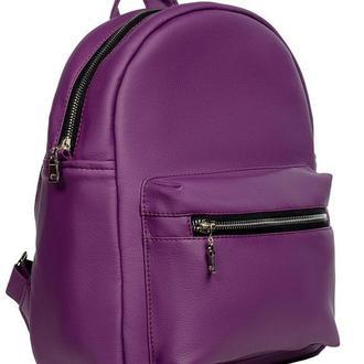 Женский рюкзак фиолетовый с экокожи для прогулок, учебы