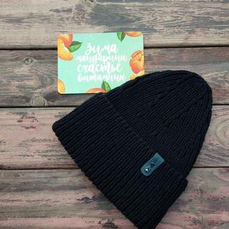 Вязаная шапка, с отворотом темно-синяя