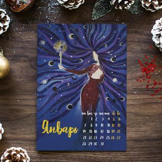 Настенный перекидной календарь 2019 Женские образы Женственность Женская сила Подарок к Новому году