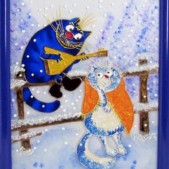 картина По морозу босиком. Кот и Мурка. Синие коты Рины Зенюк. Витражная картина