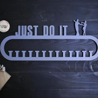 "Медальница ""JUST DO IT"" Танцы"